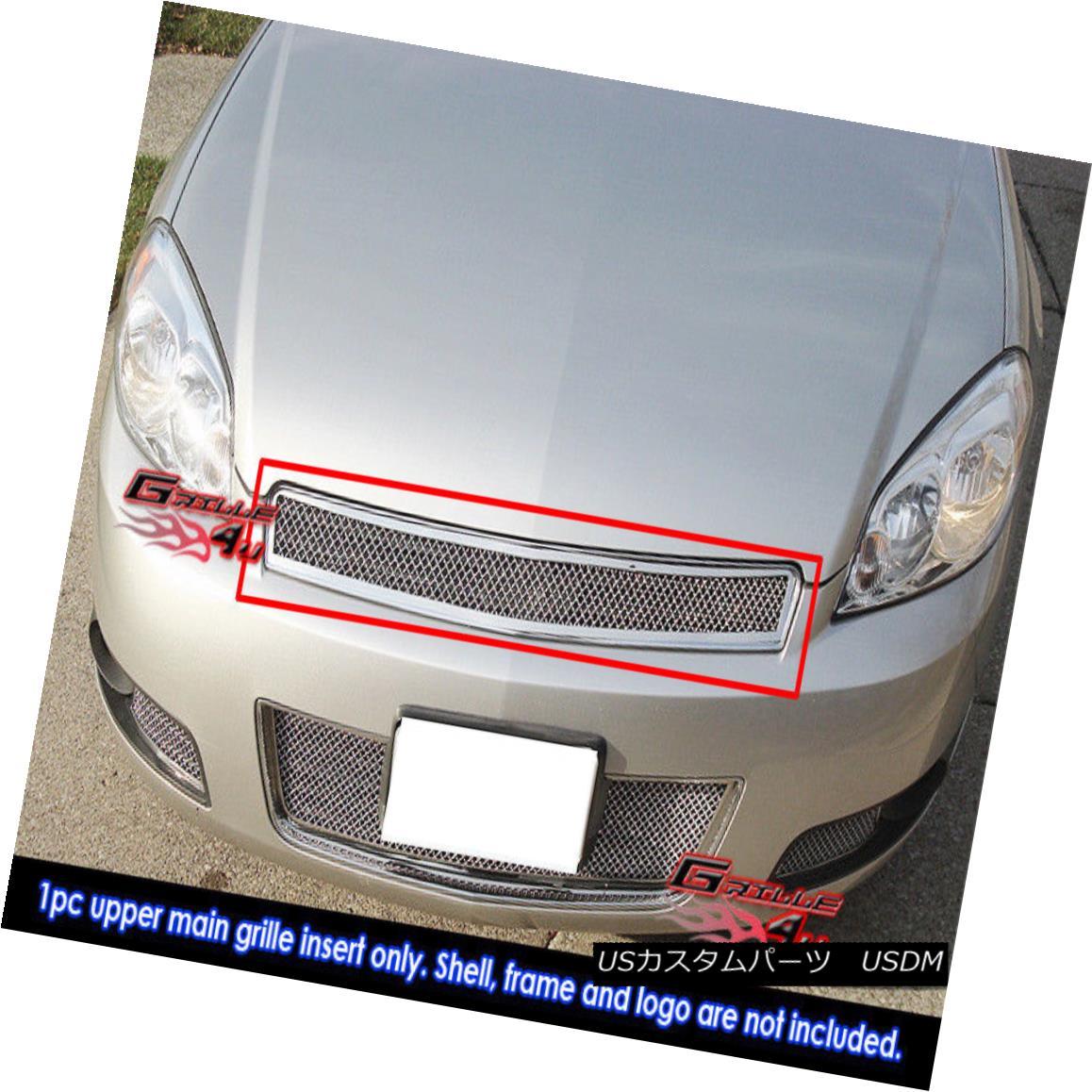 グリル Fits 2006-2013 Chevy Impala/06-07 Monte Carlo Mesh Grille Grill Insert フィット2006-2013シボレーインパラ/ 06-07モンテカルロメッシュグリルグリルインサート
