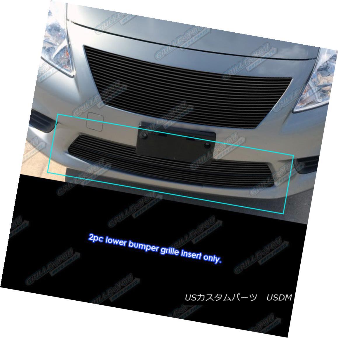 グリル Fits 2012-2014 Nissan Versa Sedan Black Lower Bumper Billet Grille Insert フィット2012-2014ニッサンベルサセダンブラックロワーバンパービレットグリルインサート