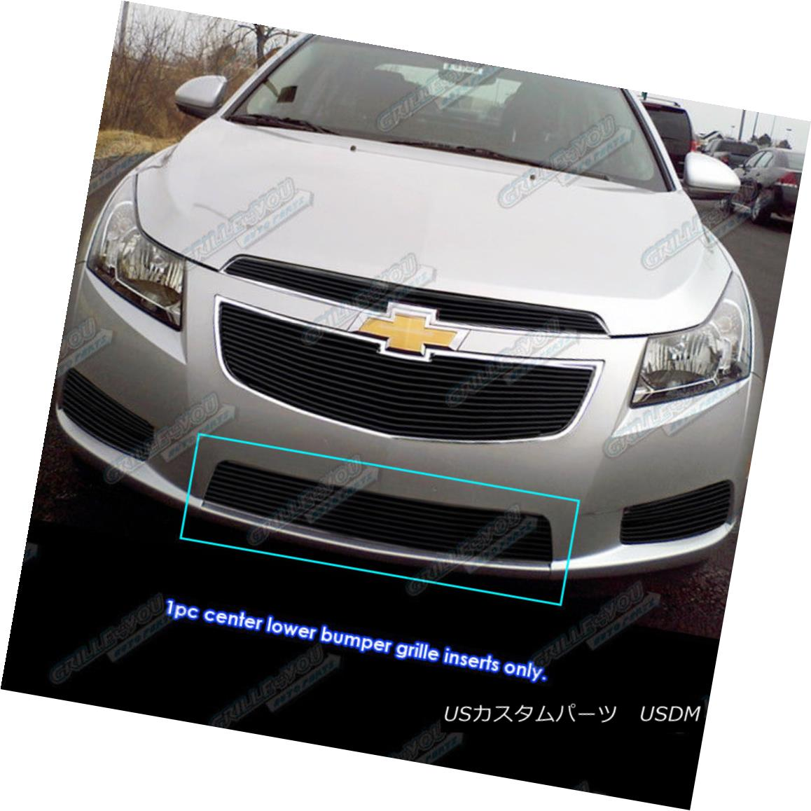 グリル For 2011-2014 Chevy Cruze Regular Bumper Black Billet Grille Grill Insert 2011-2014シボレークルーズレギュラーバンパーブラックビレットグリルグリルインサート