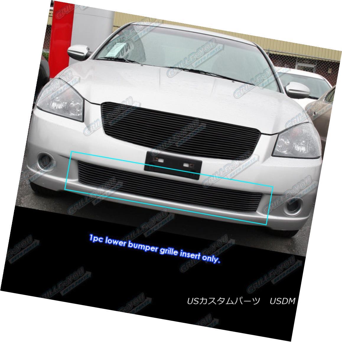 グリル Fits 05-06 Nissan Altima Lower Bumper Black Billet Grille Insert フィット05-06日産アルティマロワーバンパーブラックビレットグリルインサート