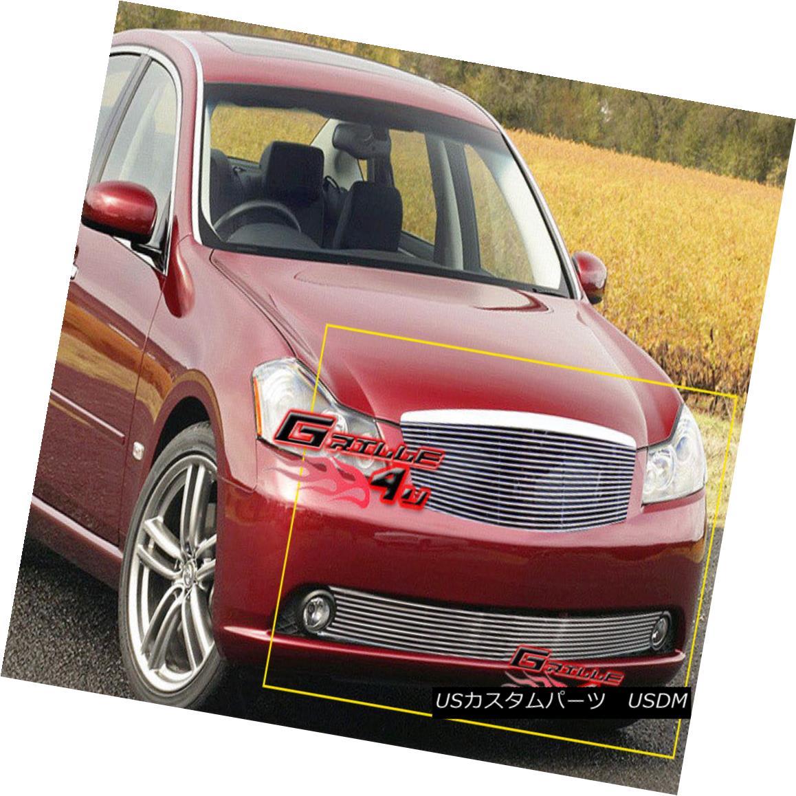 グリル Fits 2005-2007 Infiniti M35 Sedan Billet Grille Grill Combo Insert フィット2005-2007インフィニティM35セダンビレットグリルグリルコンボインサート