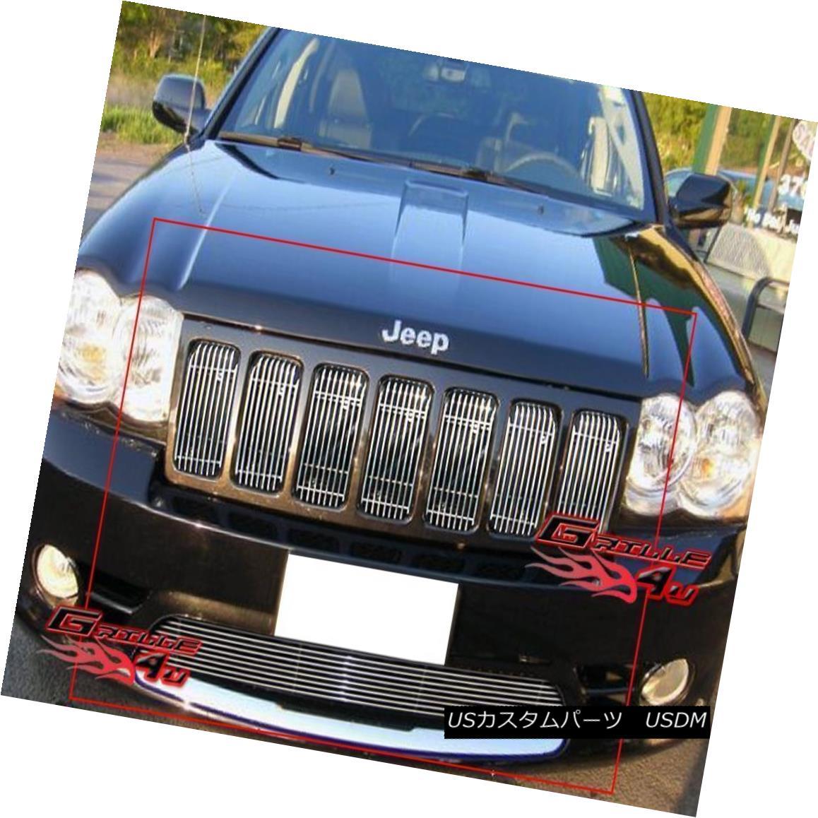 USグリル Fits 09-2010 Jeep Grand Cherokee SRT8 Billet Grille Grill Combo Insert フィット09-2010ジープグランドチェロキーSRT8ビレットグリルグリルコンボインサート
