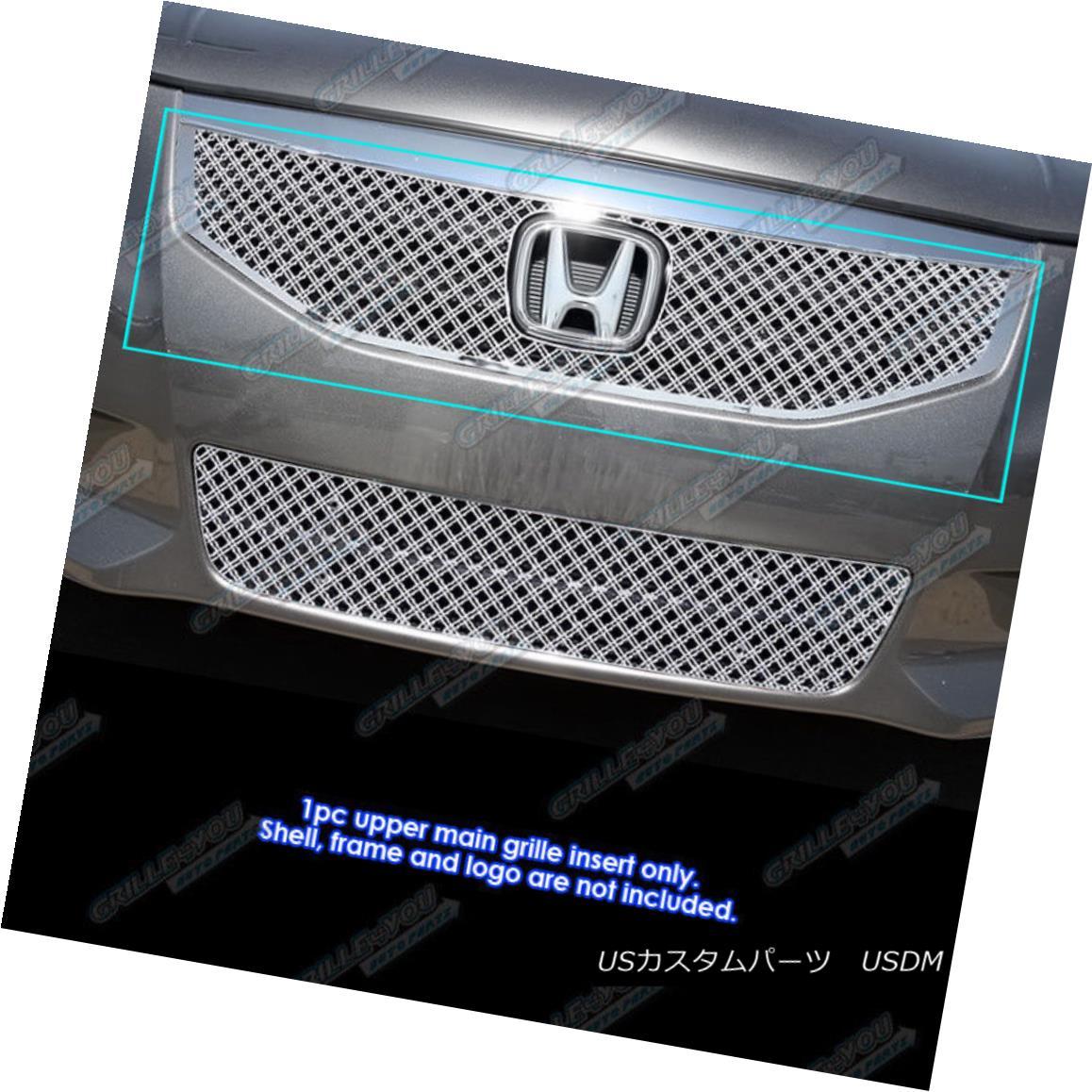 グリル For 11-12 Honda Accord Sedan Stainless Steel Double Wire X Mesh Grille Grill 11-12ホンダアコードセダンステンレススチールダブルワイヤーXメッシュグリルグリル