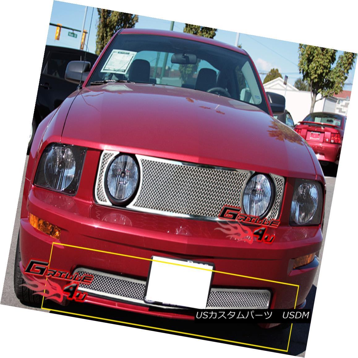 グリル Fits 2005-2009 Ford Mustang GT V8 Bumper Stainless Mesh Grille フィット2005-2009フォードマスタングGT V8バンパーステンレスメッシュグリル