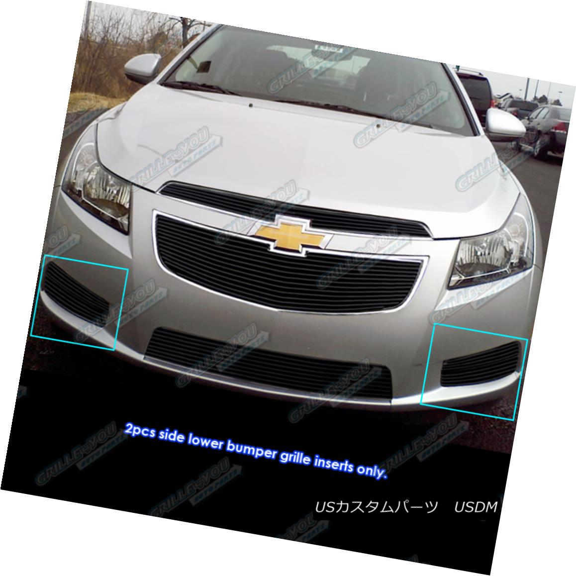 グリル Fits 2011-2014 Chevy Cruze Fog light Cover Black Billet Grille Grill Insert フィット2011-2014シボレークルーズフォグライトカバーブラックビレットグリルグリルインサート