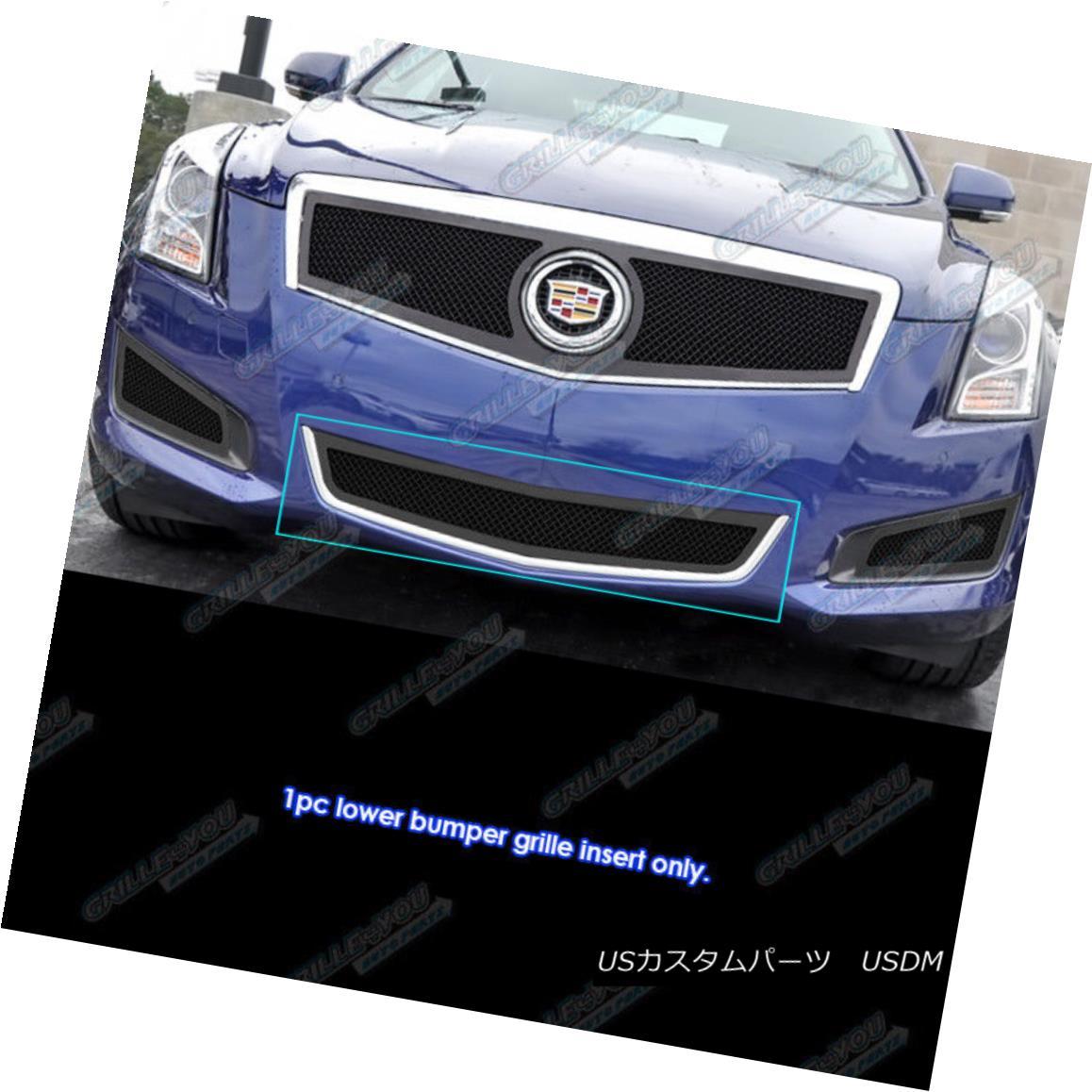グリル Fits 2013-2014 Cadillac ATS Stainless Black Bumper Mesh Grille 2013-2014キャデラックATSステンレスブラックバンパーメッシュグリルに適合