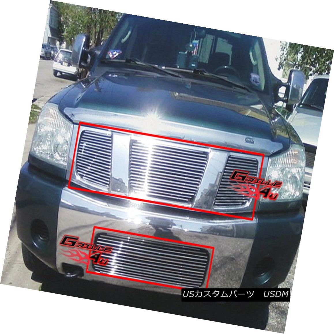 USグリル Fits 2004-2007 Nissan Titan/ Armada Billet Grille Combo 2004-2007 Nissan Titan / Armada Billet Grille Comboに適合