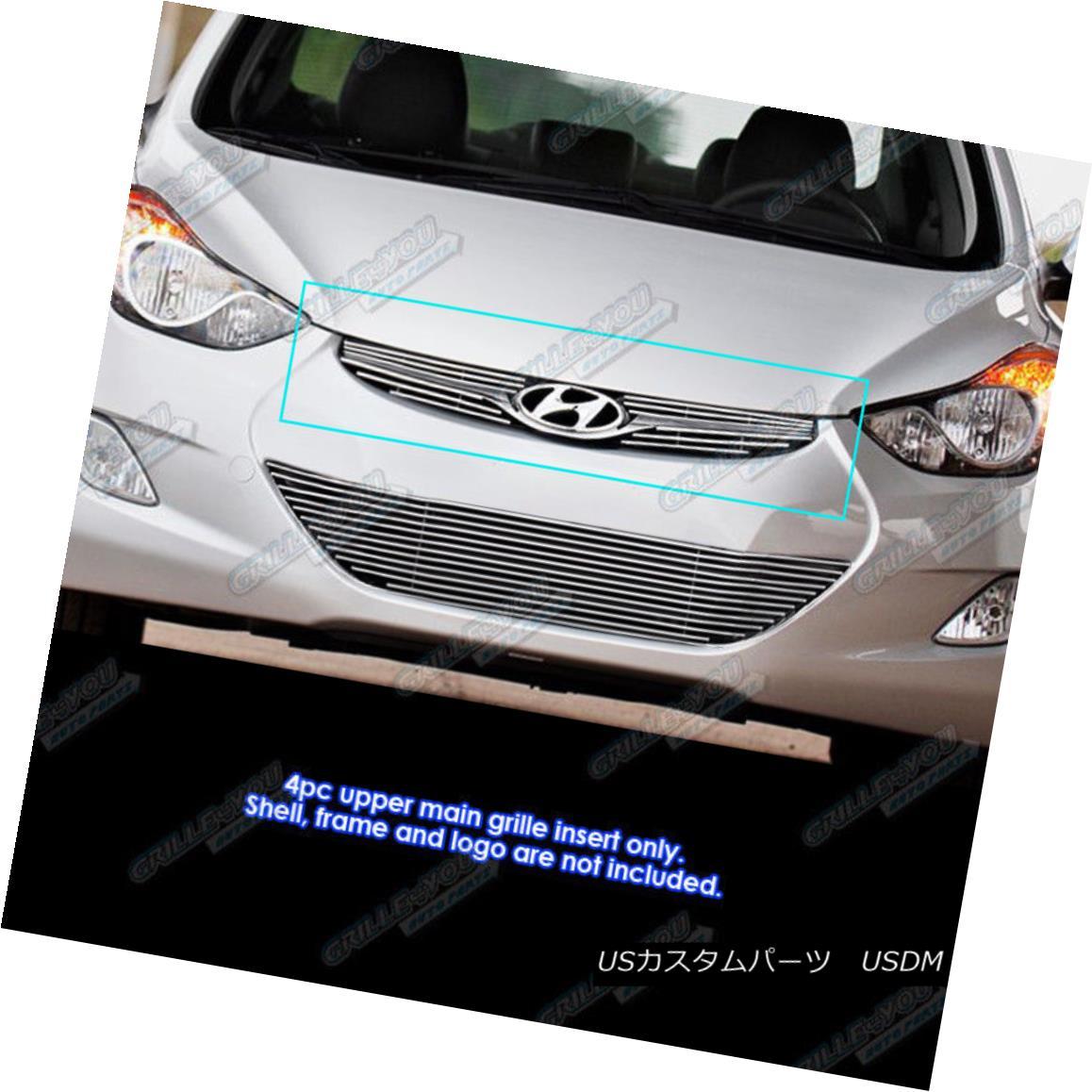 グリル Fits 2012-2016 Hyundai Elantra Sedan Main Upper Billet Grille Insert Hyundai Elantra Sedanメインアッパービレットグリルインサート
