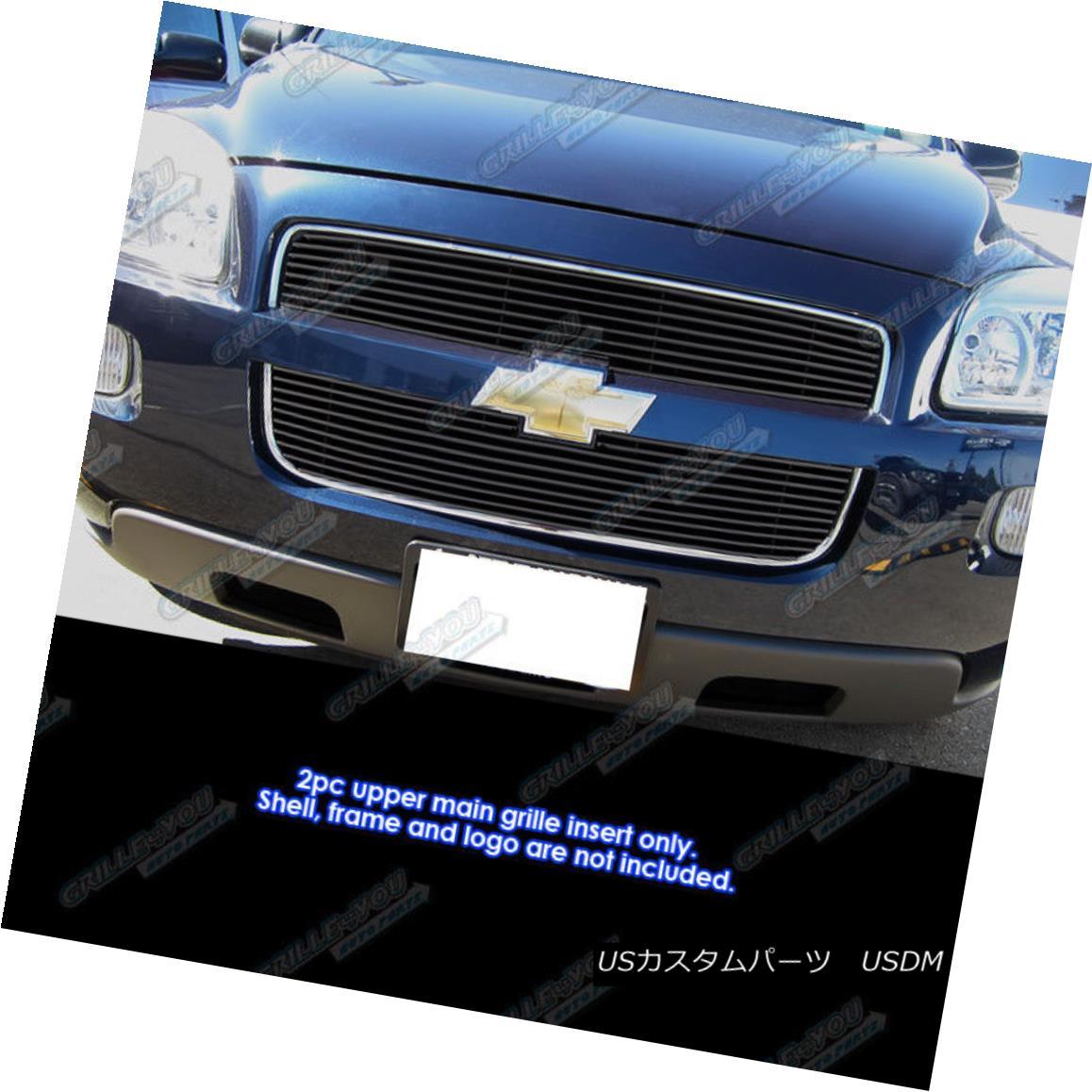 グリル Fits 2005-2008 Chevy Uplander Black Billet Grille Grill Insert 2005-2008年のChevy Uplander Black Billetグリルグリルインサートに適合