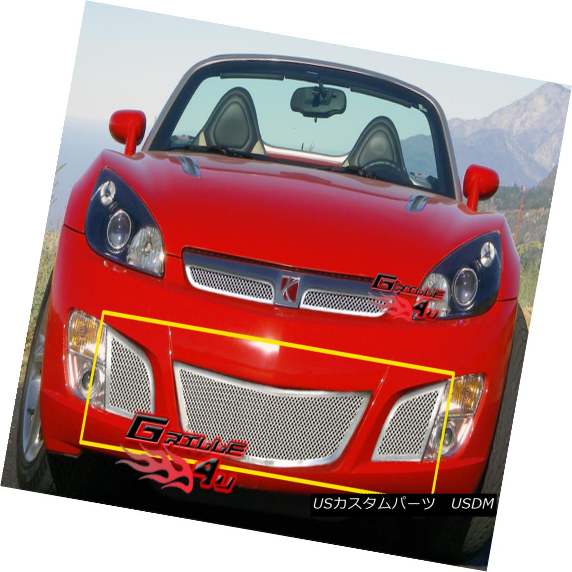 グリル Fits 2007-2009 Saturn Sky Red Line Bumper Stainless Mesh Grille フィット2007年から2009年サターンスカイレッドラインバンパーステンレスメッシュグリル