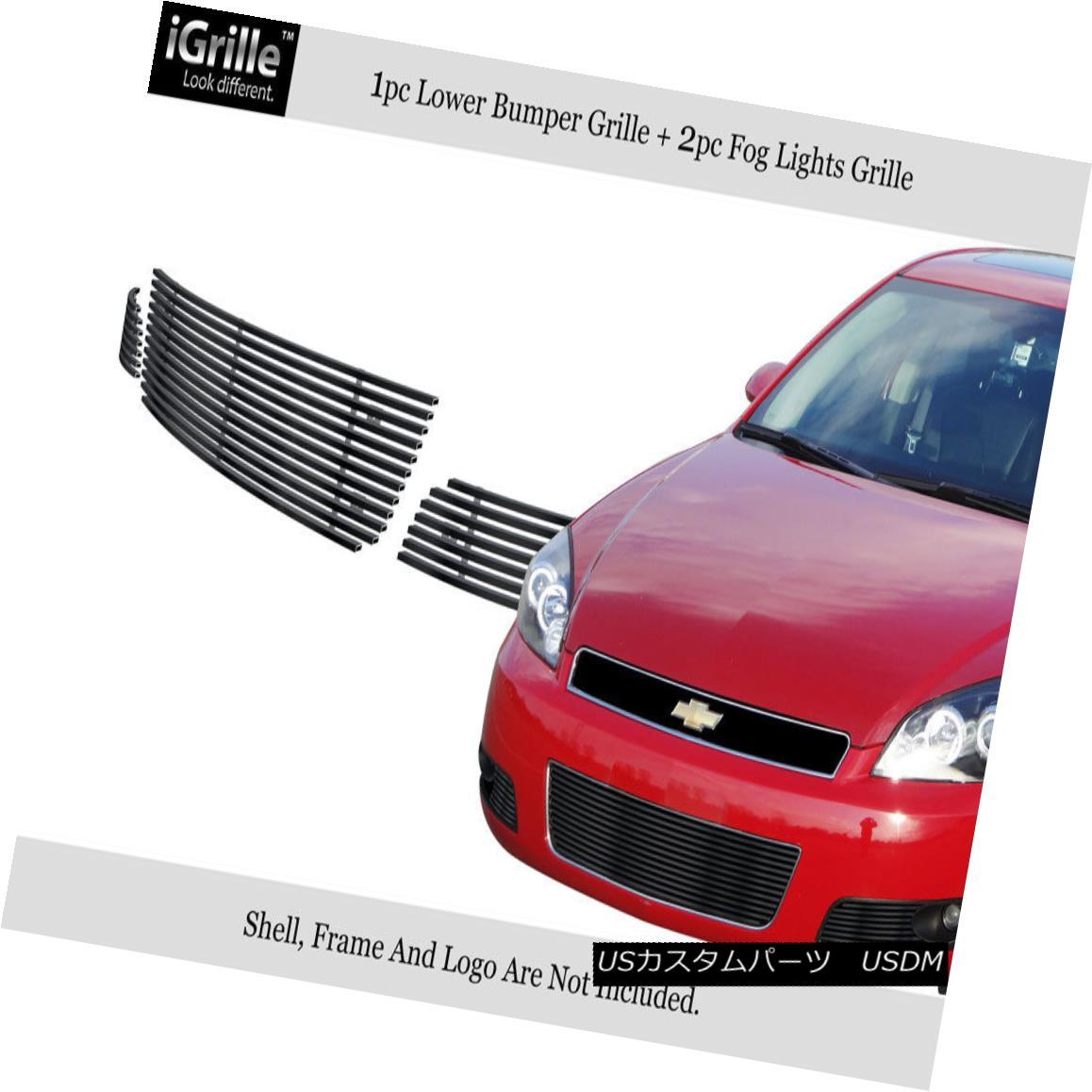 グリル Fits 2006-2013 Chevy Impala Bumper Foglight Show Black Stainless Billet Grille フィット2006-2013シボレーインパラバンパーフォグライトショーブラックステンレスビレットグリル