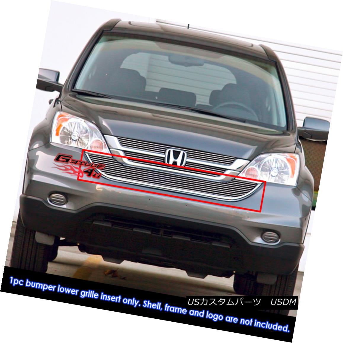 グリル Fits 2010-2011 Honda CR-V Bumper Billet Grille Insert フィット2010-2011ホンダCR - Vバンパービレットグリルインサート