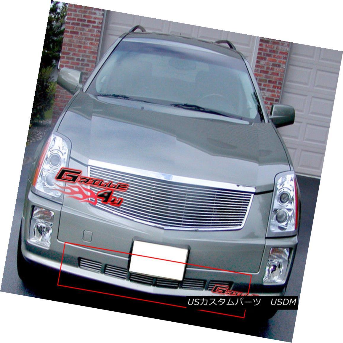 グリル Fits 2005-2009 Cadillac SRX Lower Bumper Billet Grille Insert 適合2005-2009キャデラックSRXロワーバンパービレットグリルインサート