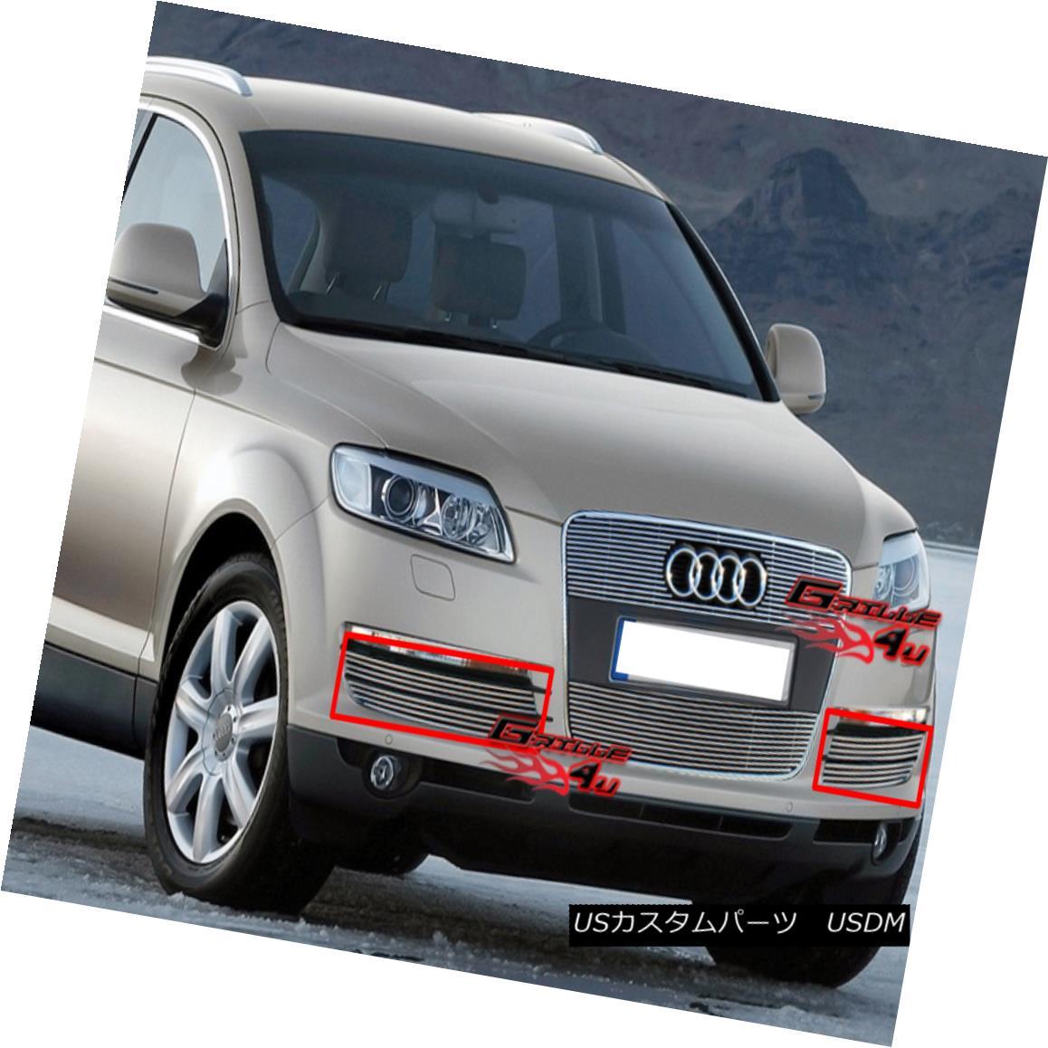 グリル Fits 2007-2011 Audi Q7 Bumper Billet Grille Insert フィット2007年から2011年のアウディQ7バンパービレットグリルの挿入