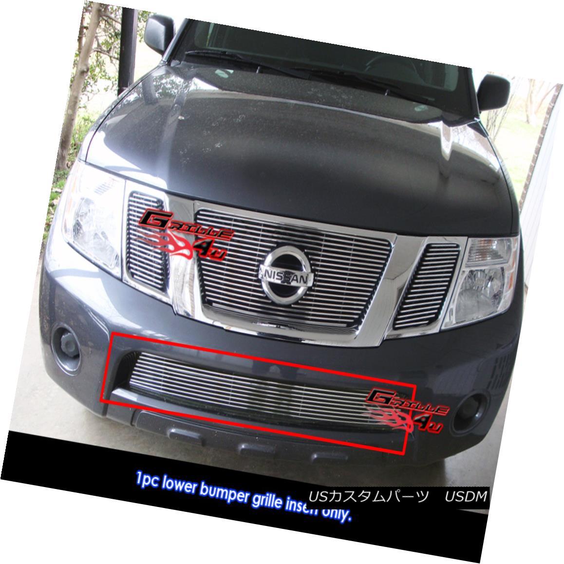 グリル Fits 2008-2011 Nissan Pathfinder Bumper Billet Grille フィット2008-2011日産パスファインダーバンパービレットグリル
