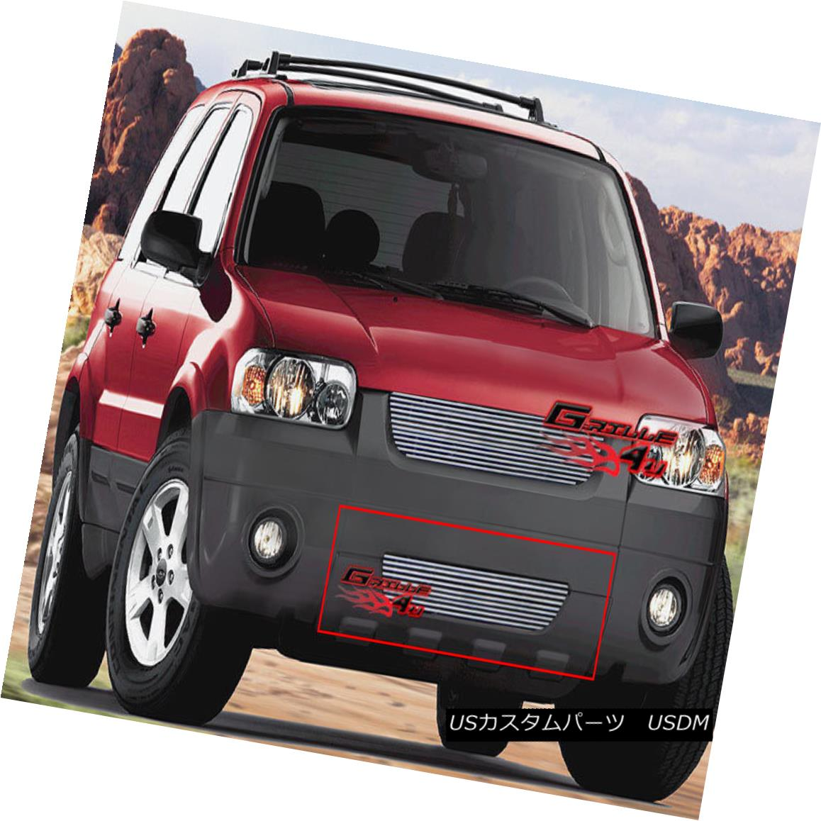 グリル Fits 2005-2007 Ford Escape Lower Bumper Billet Grille Insert 2005-2007 Ford Escapeロワーバンパービレットグリルインサート
