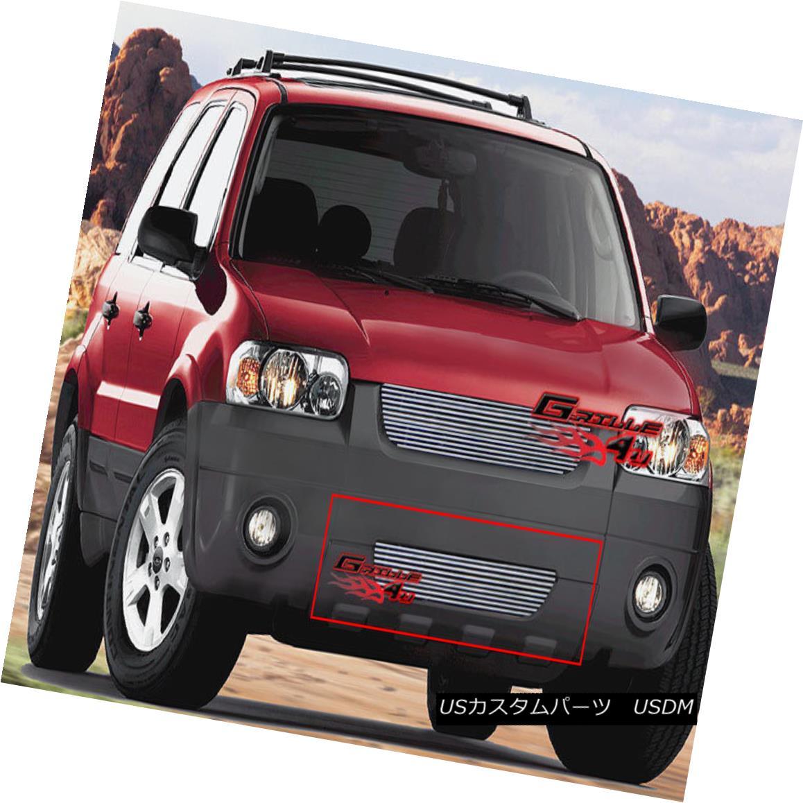 グリル Fits 2005-2007 Ford Escape Lower Bumper Billet Grille Insert 2005-2007 Ford Escapeロワーバンパービレットグリルインサート