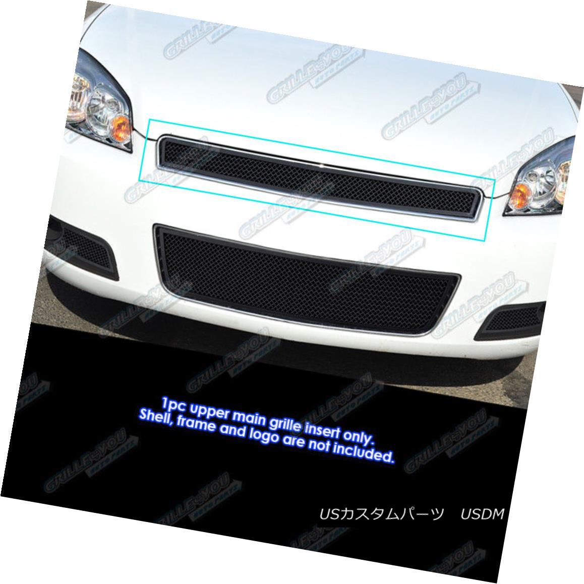 グリル Fits 2006-2013 Chevy Impala/ 2006-2007 Monte Carlo Stainless Black Mesh Grille フィット2006-2013シボレーインパラ/ 2006-2007モンテカルロステンレスブラックメッシュグリル