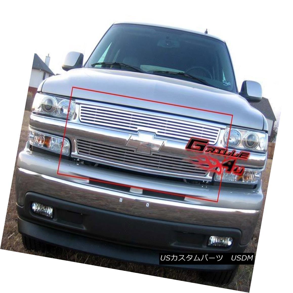 グリル Fits 99-02 Silverado 1500/00-06 Suburban Perimeter Grille フィット99-02 Silverado 1500 / 00-06郊外周辺グリル