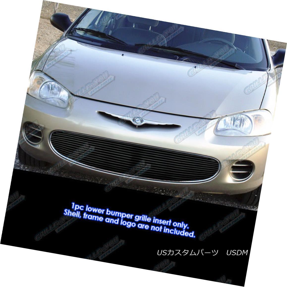 グリル Fits 2001-2003 Chrysler Sebring Sedan Black Billet Grille Grill Insert 2001-2003年に合うChrysler Sebringセダンブラックビレットグリルグリルインサート