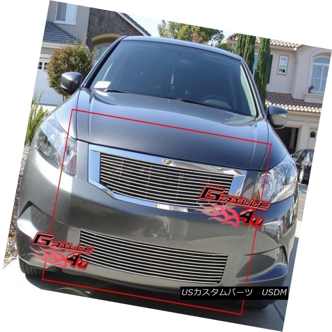 グリル Fits 2008-2010 Honda Accord Sedan Billet Grille Combo Fond 2008-2010 Honda Accordセダンビレットグリルコンボ