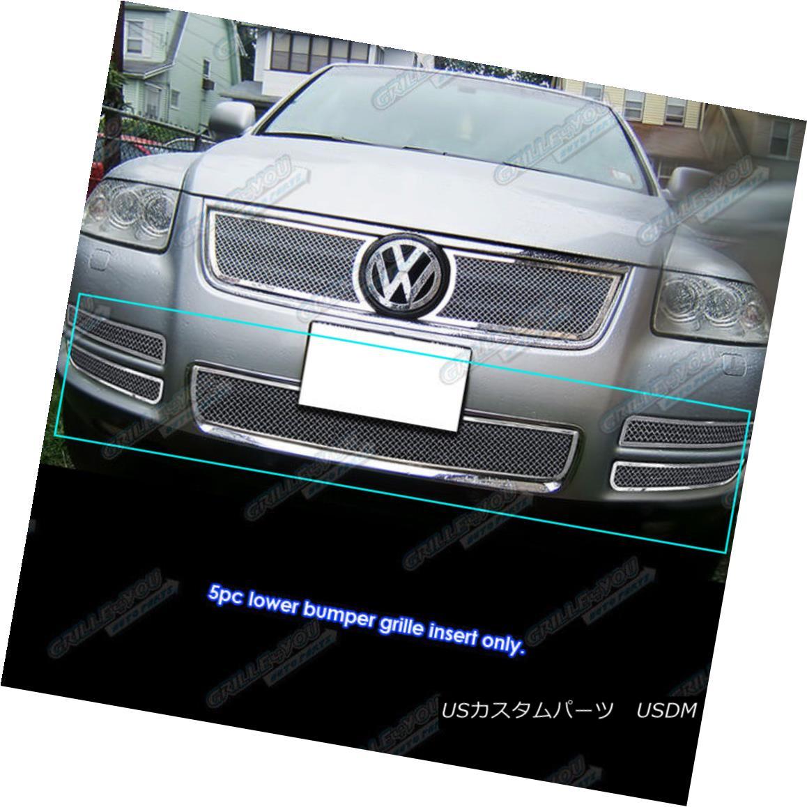 グリル For 03-07 VW Touareg V8 Bumper Stainless Steel Mesh Grille Grill Insert 03-07 VW用Touareg V8バンパーステンレスメッシュグリルグリルインサート