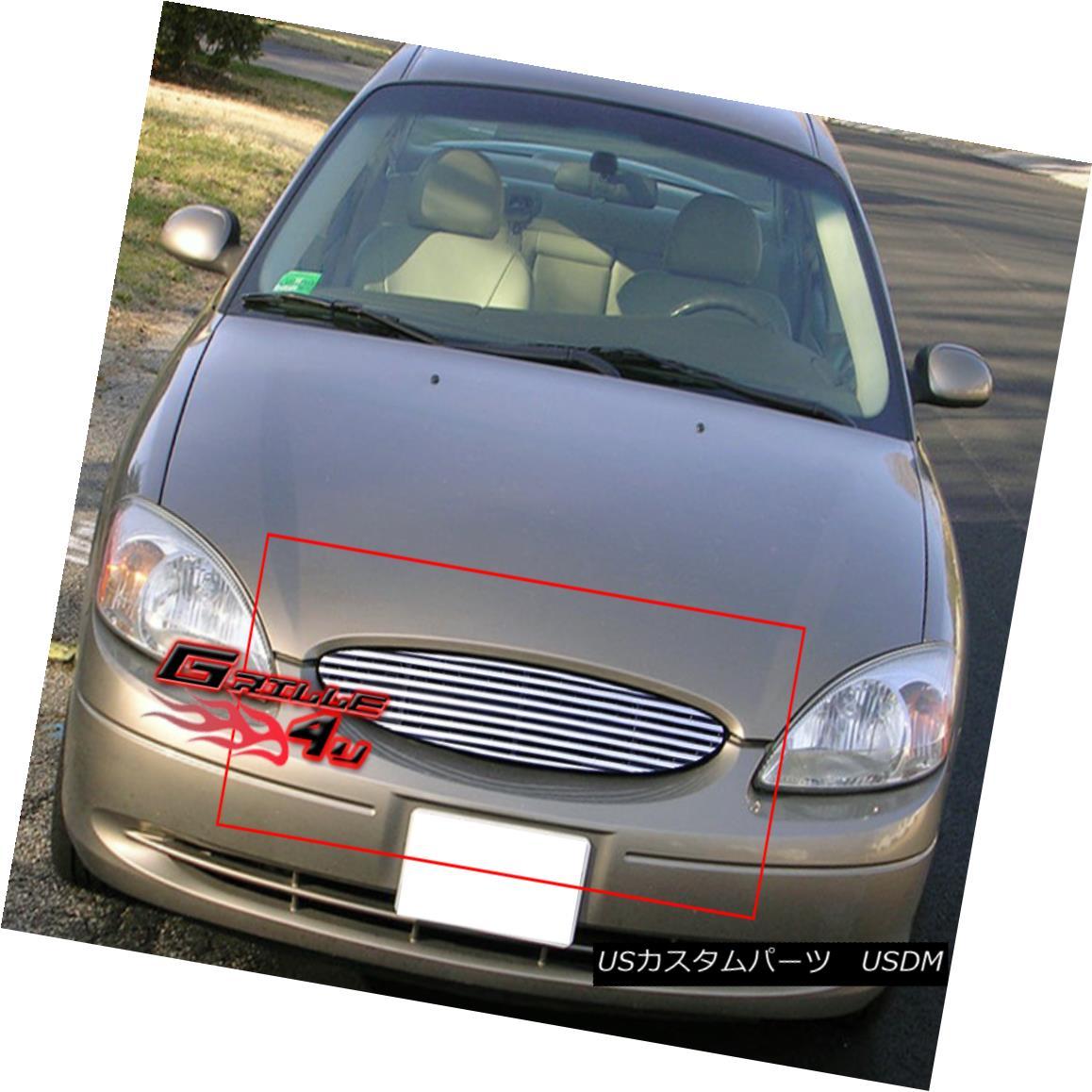 グリル Fits 2000-2003 Ford Taurus Perimeter Grille Insert 2000-2003 Ford Taurusペリメーターグリルインサートに適合