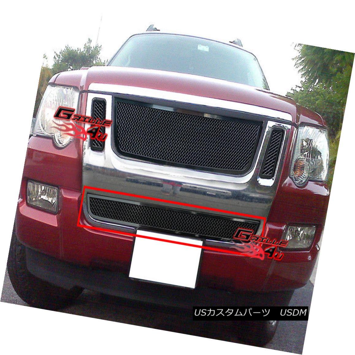 グリル Fits 07-10 Ford Explorer Sport Trac Lower Bumper Mesh Grille フィット07-10フォードエクスプローラースポーツTracロワーバンパーメッシュグリル