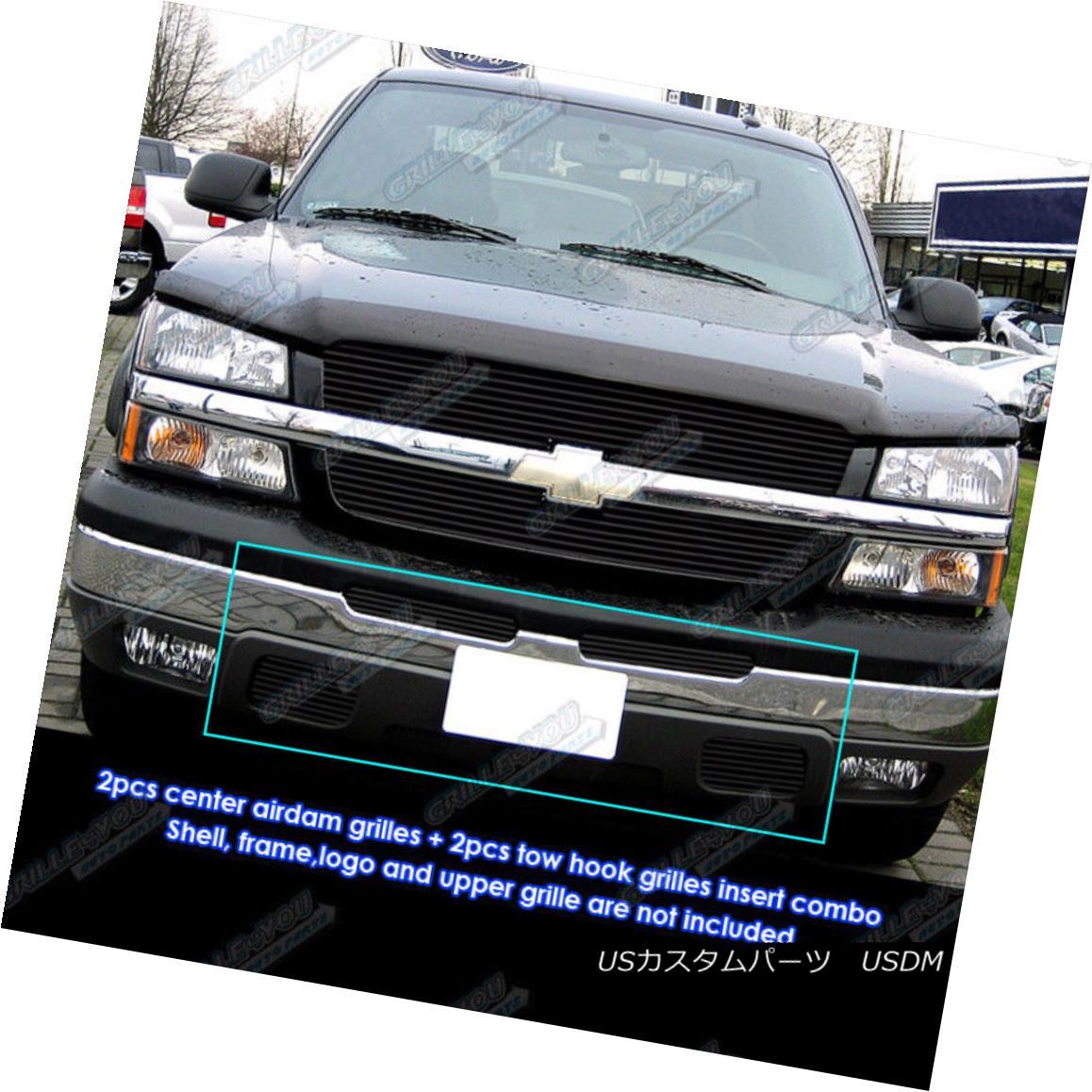 グリル Fits 2003-2006 Chevy Silverado Bumper Black Billet Grille Combo フィット2003-2006シボレーシルバラードバンパーブラックビレットグリルコンボ