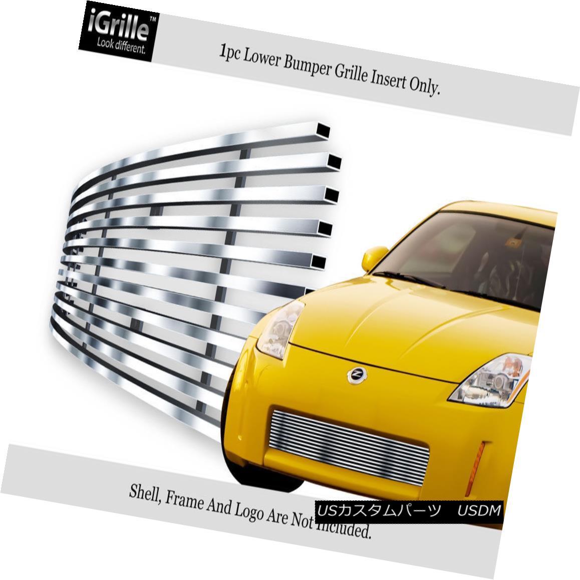 グリル Fits 2003-2005 Nissan 350Z Stainless Steel Billet Grille Insert フィット2003-2005日産350Zステンレス鋼ビレットグリルインサート