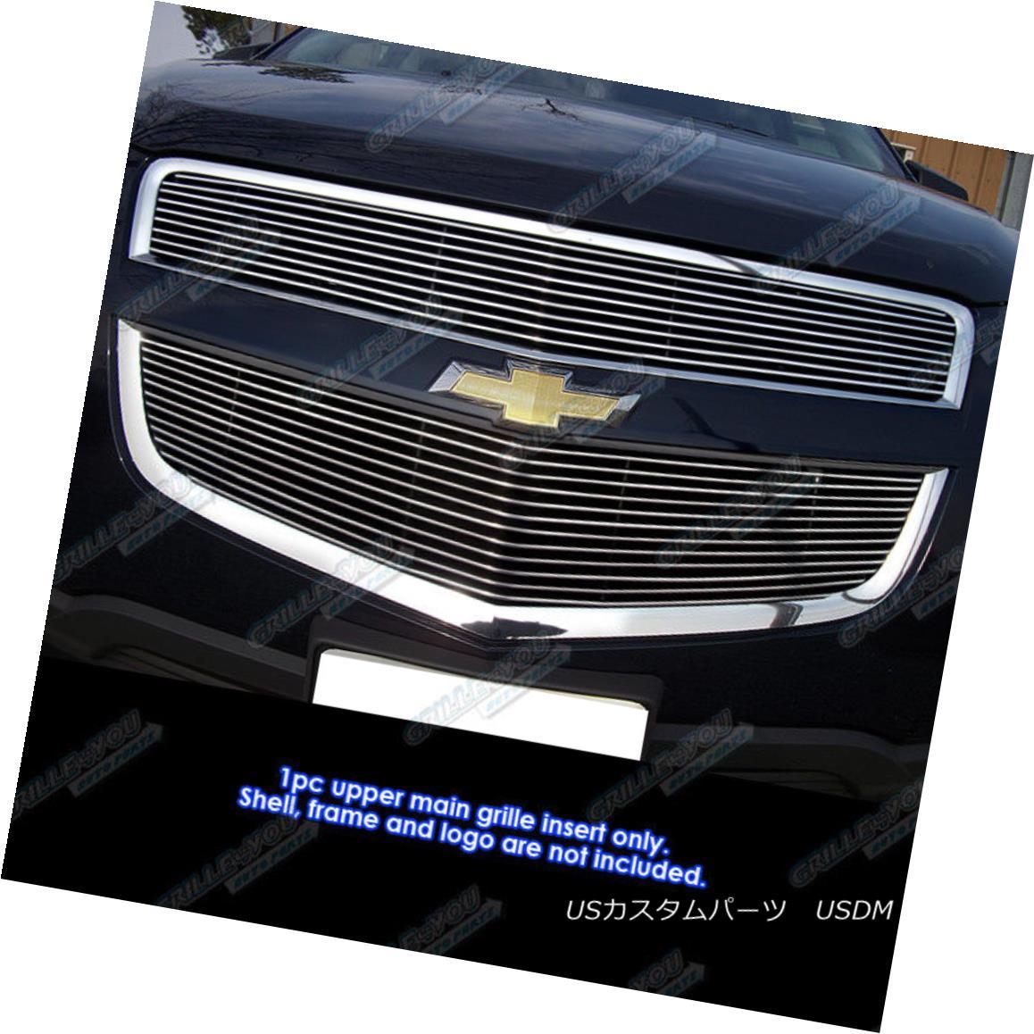 Fits 2009-2012  CHEVROLET TRAVERSE  DASH COVER MAT  DASHBOARD PAD BLACK