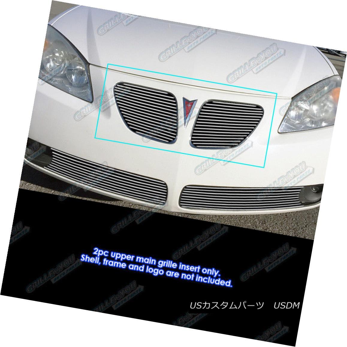 グリル Fits 2005-2008 Pontiac G6 Main Upper Main Upper Billet Grille Insert フィット2005-2008ポンティアックG6メインアッパーメインアッパービレットグリルインサート