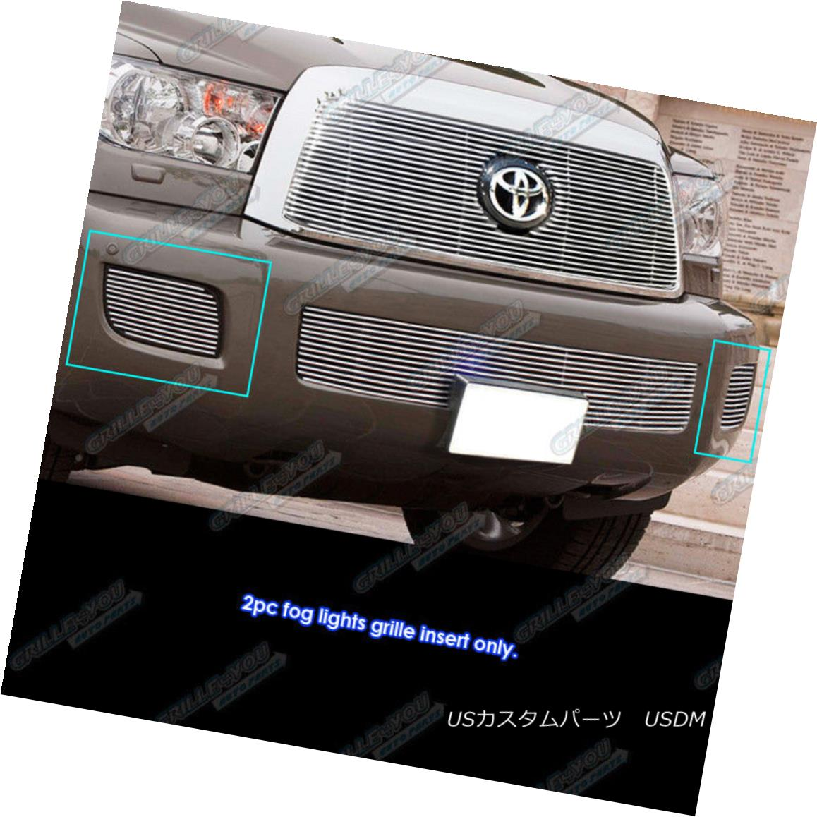 グリル Fits 2008-2017 Toyota Sequoia Fog Lights Billet Grille Insert フィット2008-2017トヨタセコイアフォグライトビレットグリルインサート