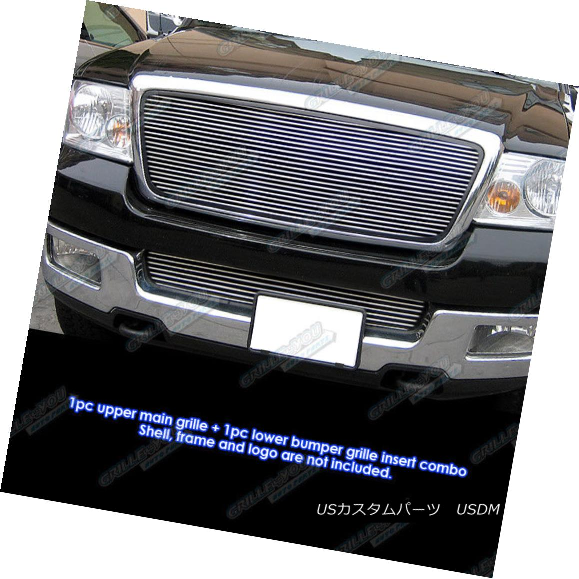 グリル Fits 2004-2005 Ford F-150 Billet Grille Combo フィット2004-2005フォードF - 150ビレットグリルコンボ