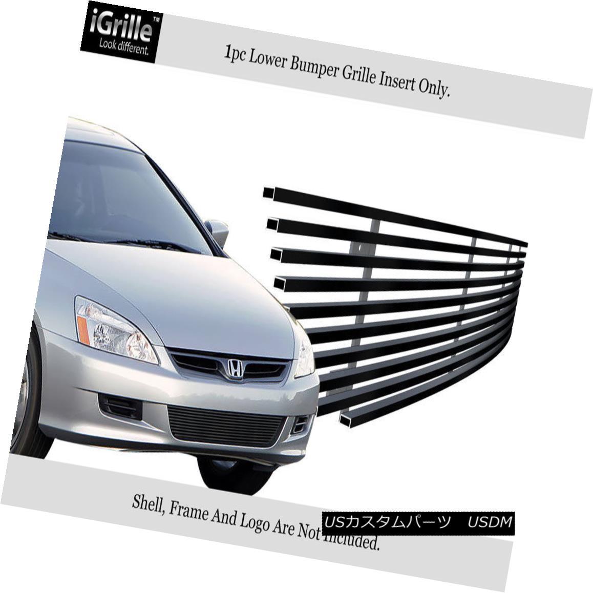 グリル For 06-07 Honda Accord Coupe Black Bumper Stainless Steel Billet Grille Insert 06-07ホンダアコードクーペブラックバンパーステンレス鋼ビレットグリルインサート