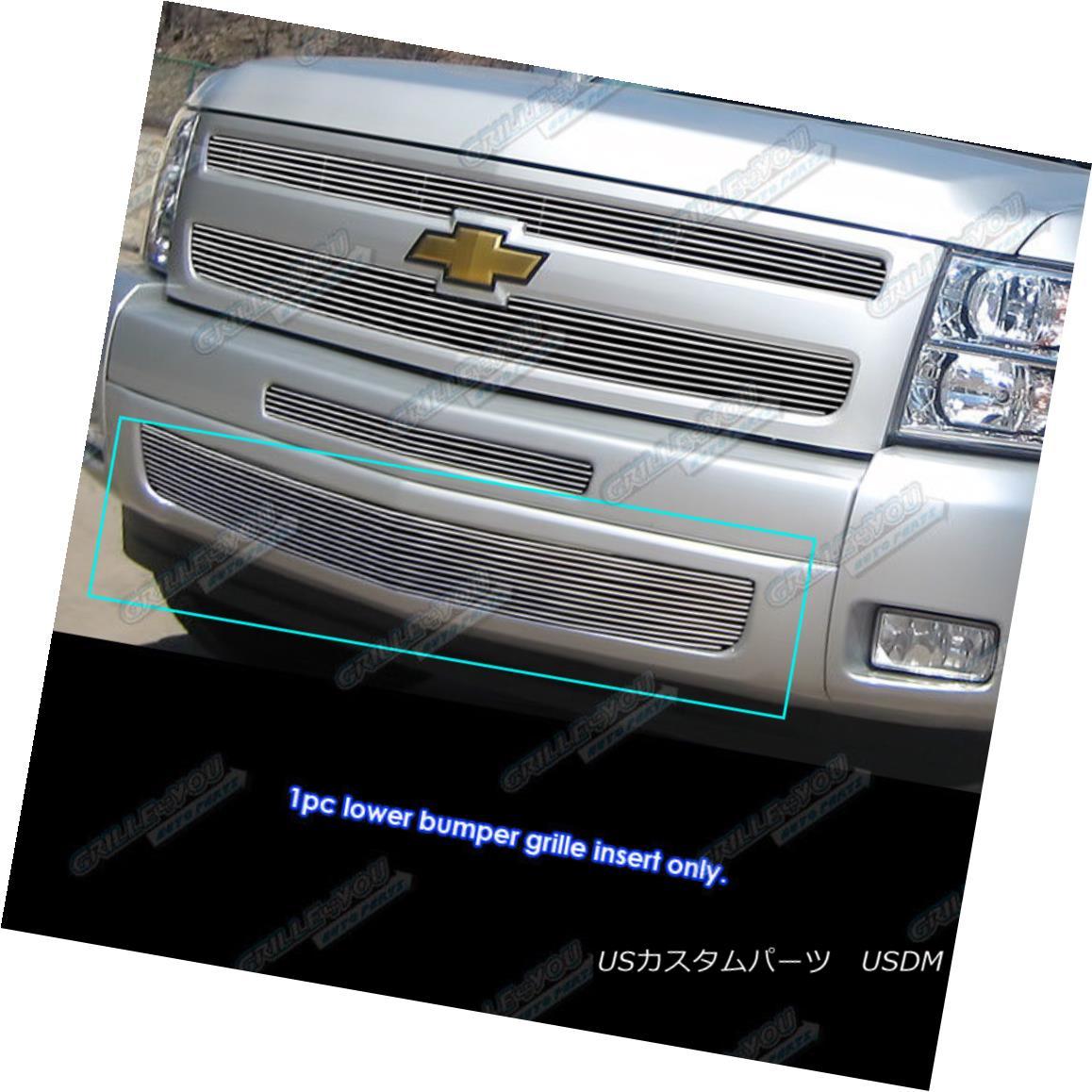 グリル Fits 2007-2013 Chevy Silverado 1500 Bumper Billet Grille Grill Insert フィット2007年?2013年シボレーシルバラード1500バンパービレットグリルグリルインサート