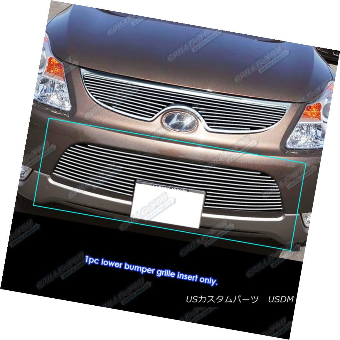 グリル Fits 2006-2011 Hyundai Veracruz Bumper Billet Grille Grill Insert 現代ベラクルスバンパービレットグリルグリルインサート