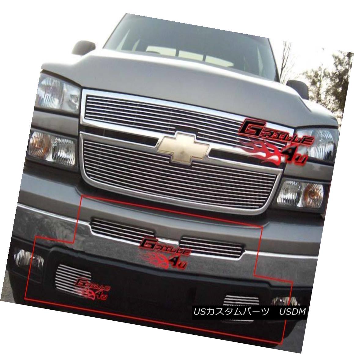 グリル Fits 03-06 Chevy Silverado 1500/2500 Billet Grille Combo フィット03-06 Chevy Silverado 1500/2500 Billet Grille Combo