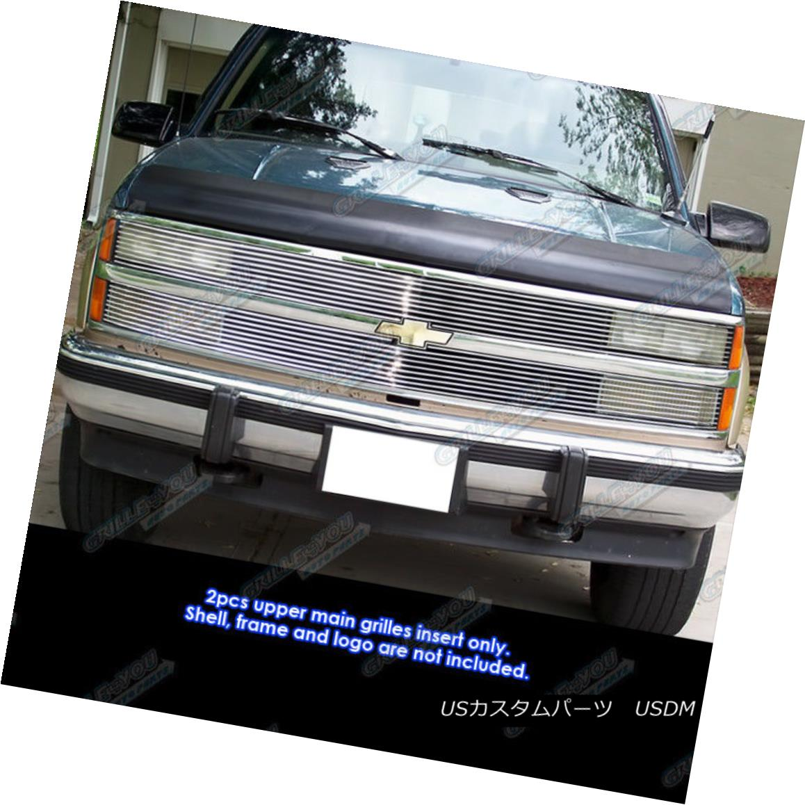 グリル Fits 1988-1993 Chevy C/K Pickup/1992-1993 Suburban/Blazer Phantom Billet Grille 1988-1993 Chevy C / Kピックアップ/ 1992-19 93郊外/ Blaze r Phantom Billet Grille