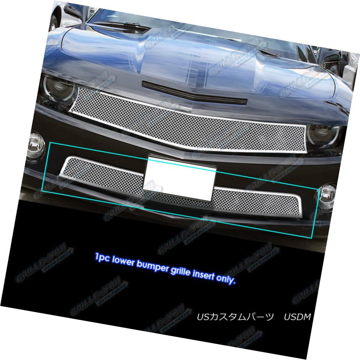 グリル Fit 2010-2013 Chevy Camaro SS V8 Bumper Stainless Steel Mesh Grille Grill Insert フィット2010~2013シボレーカマロSS V8バンパーステンレスメッシュグリルグリルインサート
