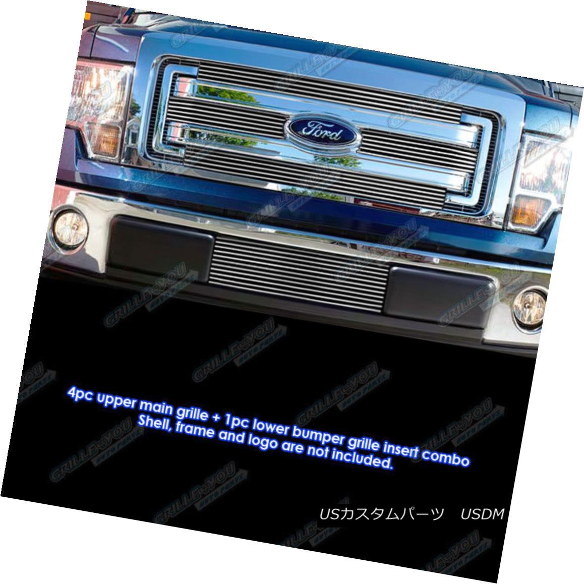 グリル Fits 2013-2014 Ford F-150 Reg Model Billet Grille Combo フィット2013-2014フォードF-150レギュラーモデルビレットグリルコンボ