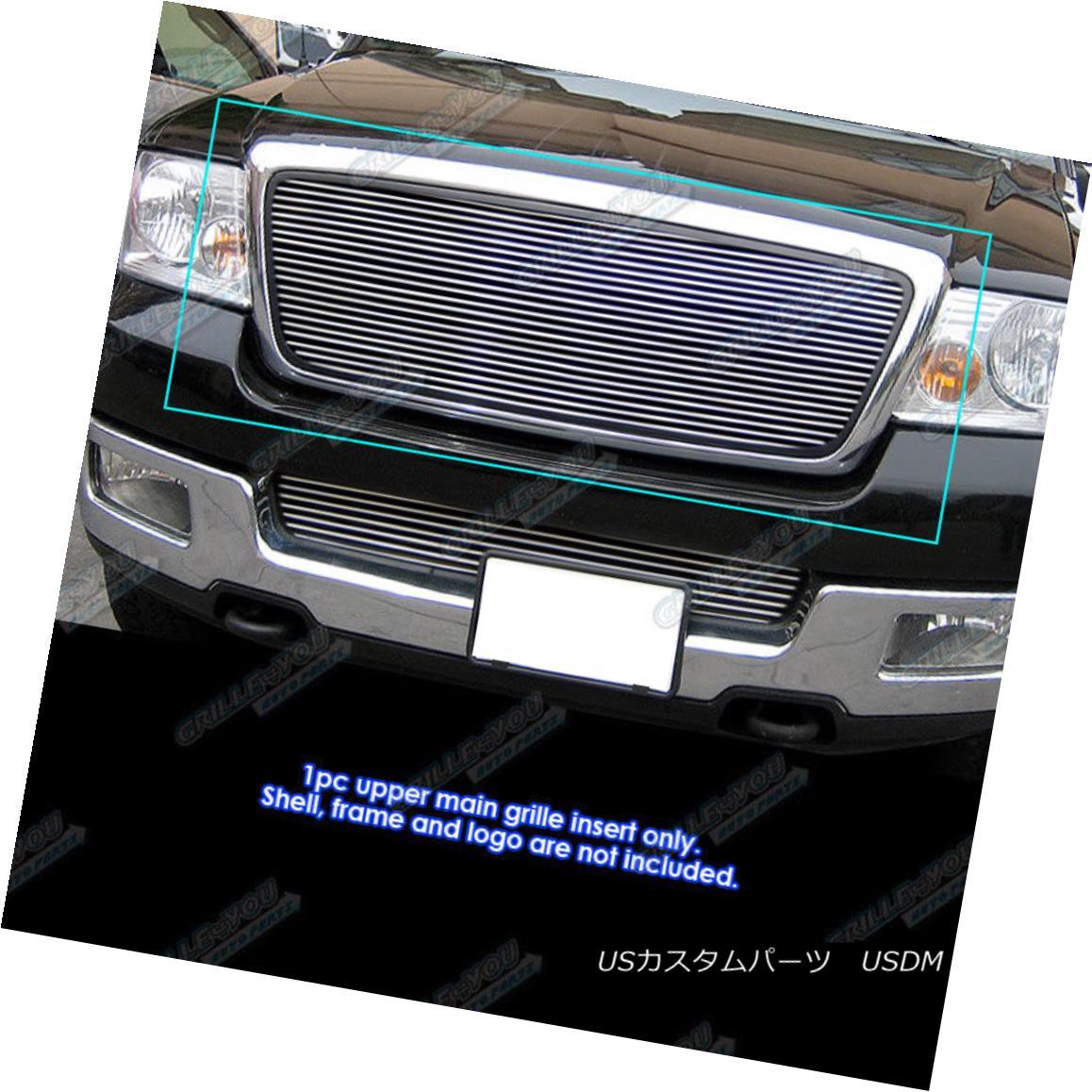 グリル Fits 2004-2008 Ford F-150 Main Upper Billet Grille Insert 2004-2008 Ford F-150メインアッパービレットグリルインサート