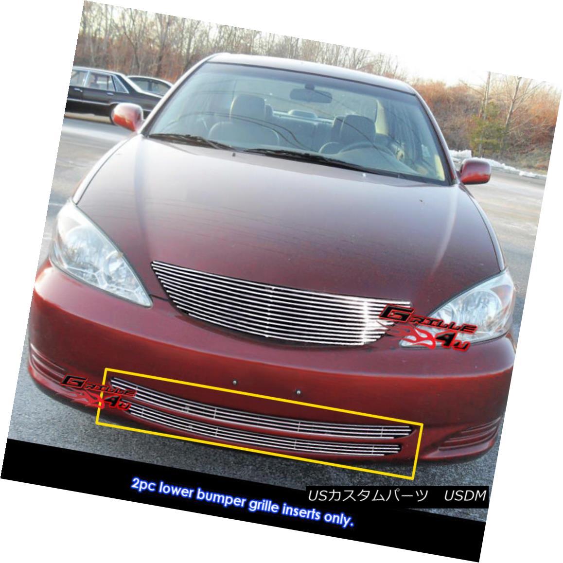 グリル Fits 2002-2004 Toyota Camry Lower Bumper Billet Grille Insert フィット2002-2004トヨタカムリロワーバンパービレットグリルインサート