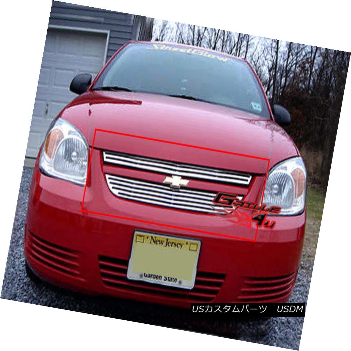 グリル Fits 2005-2010 Chevy Cobalt Perimeter Grille Insert Chevy Cobalt Perimeter Grille Insert 2005-2010に適合