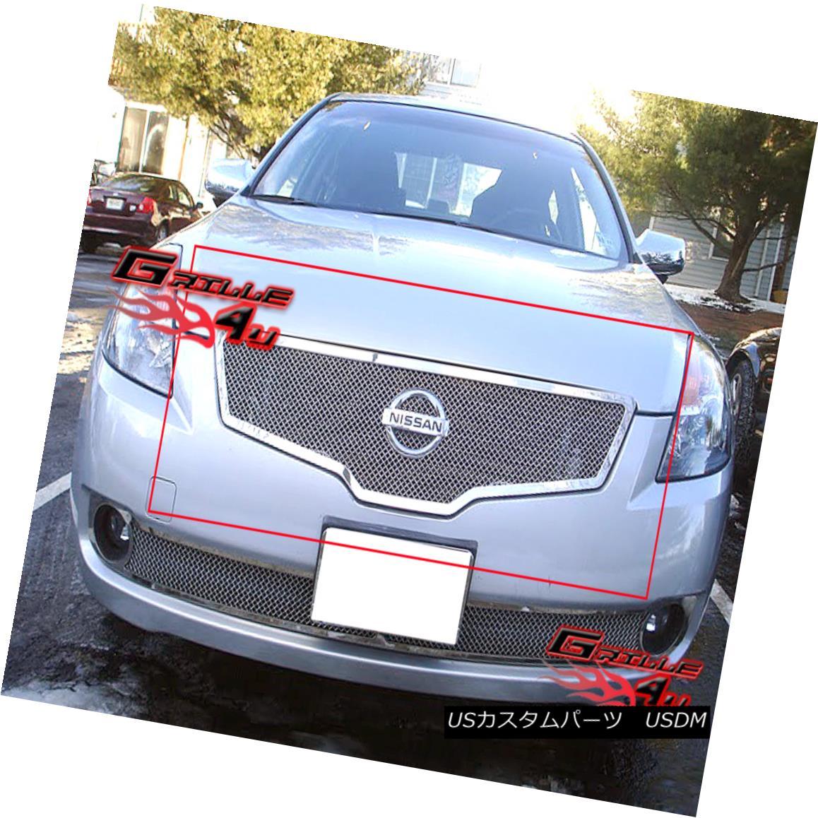グリル Fits 2007-2009 Nissan Altima Stainless Steel Mesh Grille Insert 日産アルティマステンレスメッシュグリルインサート