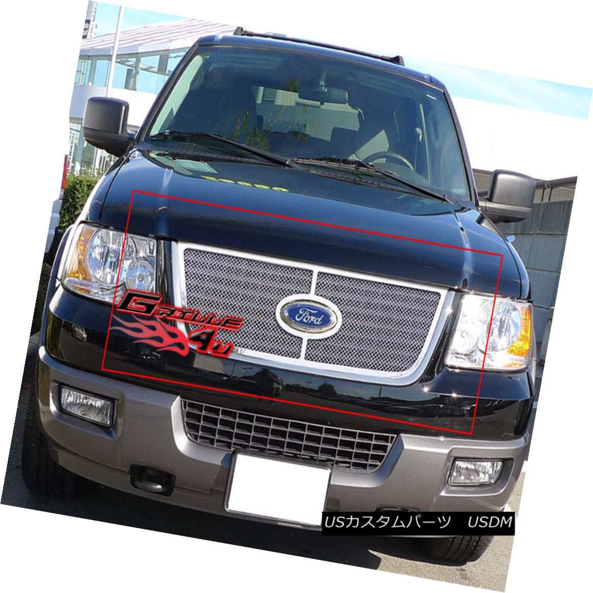 グリル Fits 2003-2006 Ford Expedition Stainless Mesh Grille Insert フィット2003-2006フォード遠征ステンレスメッシュグリルインサート