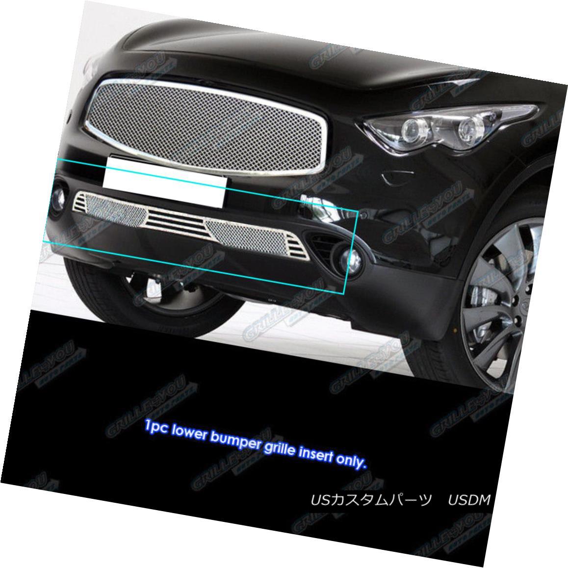 グリル Fits 2009-2010 Infiniti FX35/FX50 Bumper Stainless Mesh Grille フィット2009-2010インフィニティFX35 / FX50バンパーステンレスメッシュグリル