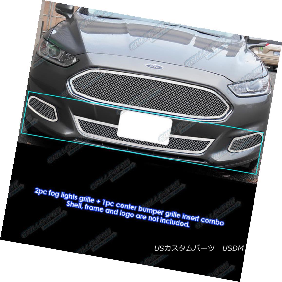グリル For 2013-14 Ford Fusion Bumper & Light Cover Stainless Steel Mesh Grille Combo 2013-14 Ford Fusion Bumper& amp; ライトカバーステンレスメッシュグリルコンボ
