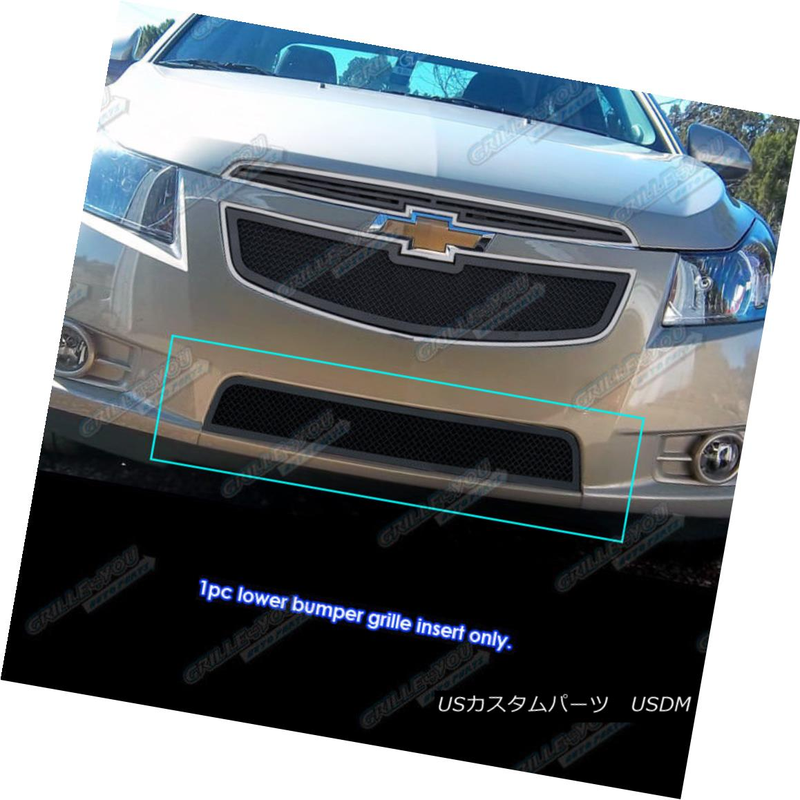 グリル For 2011-2014 Chevy Cruze Bumper Black Stainless Steel Mesh Grille Grill 2011-2014シボレークルーズバンパー用ブラックステンレスメッシュグリルグリル
