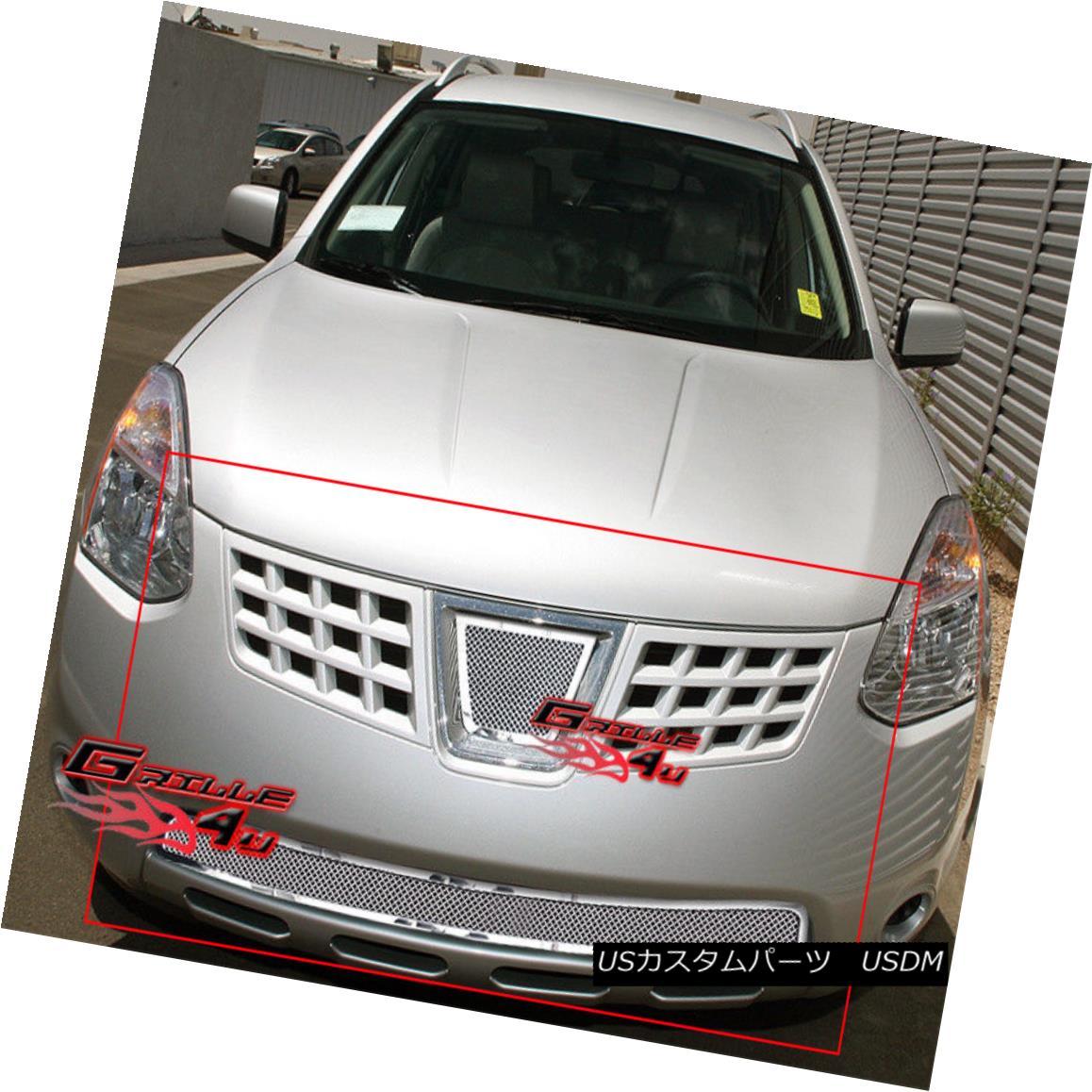 グリル Fits 08-10 Nissan Rogue Stainless Steel Mesh Grille Insert フィット08-10日産ローグステンレスメッシュグリルインサート